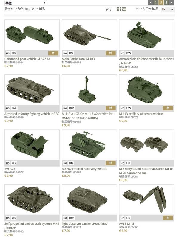 Minitank3