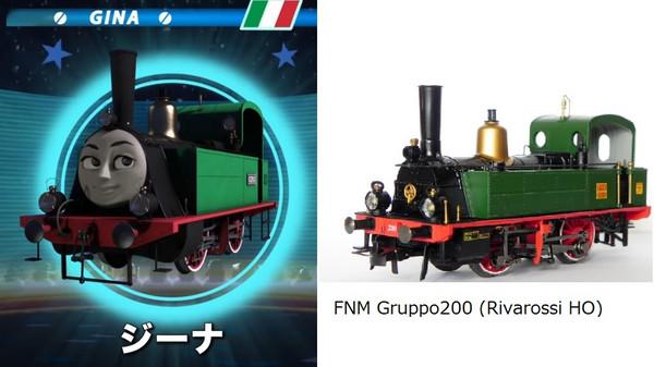 Fnm200_2