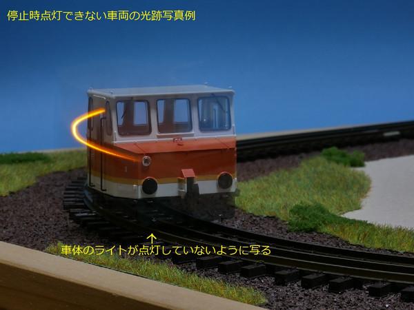 Ho01_4