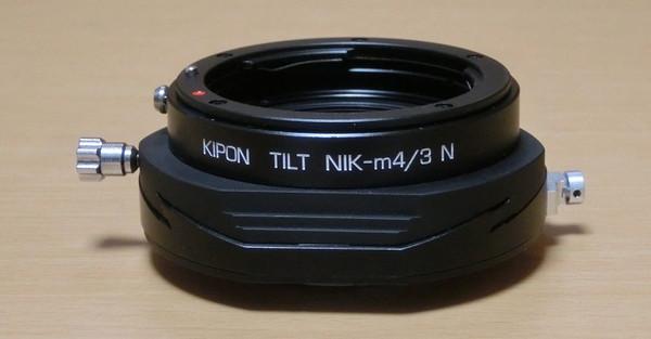 Tilt04