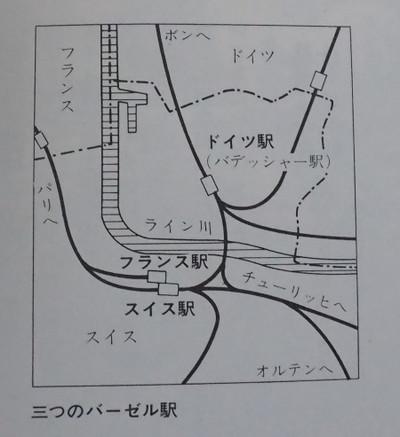 Nhk74