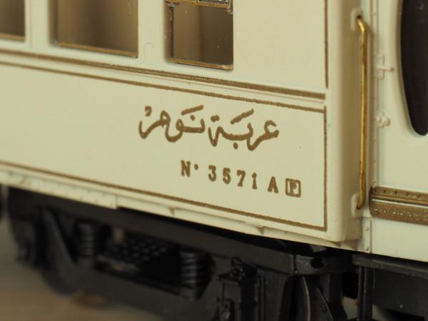 2pc300304