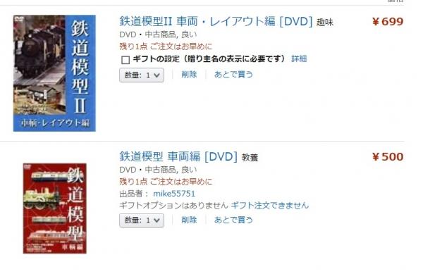 Dvd20200311