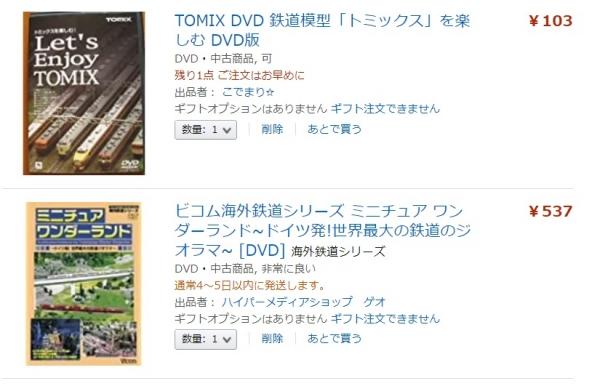 Dvd20200312